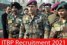 Photo of ITBP Recruitment 2021 | Various Senior Administrative Officer & Other Posts | Apply Online