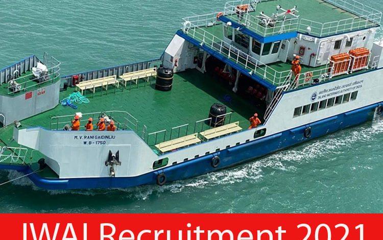 IWAI Recruitment 2021