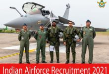Photo of Indian Airforce Recruitment 2021 | 334 Commissioned Officers  Posts | Apply Online