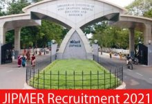 Photo of JIPMER Recruitment 2021 | System Administrator  Posts | Apply Online
