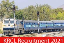 Photo of KRCL Recruitment 2021 | Accounts Assistant & Other Posts | Apply Online