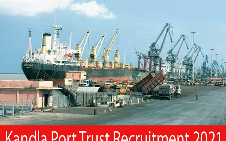 Kandla Port Trust Recruitment 2021