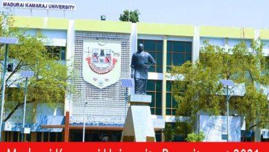Photo of Madurai Kamaraj University Recruitment 2021 | Various teacher Posts | Apply Online