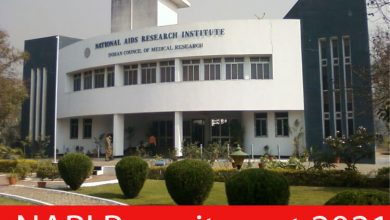 Photo of NARI Recruitment 2021 | Various Data Manager Posts | Apply Online