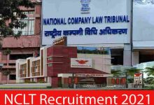 Photo of NCLT Recruitment 2021 | 12 Assistant Registrar & Other Posts | Apply Online
