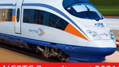 Photo of NCRTC Recruitment 2021 | 07 Web Developer & Other Posts | Apply Online