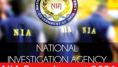 Photo of NIA Recruitment 2021 | 10 Scientific Posts | Apply Online