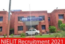 Photo of NIELIT Recruitment 2021 | 81 Scientist and Scientific Assistant Posts | Apply Online