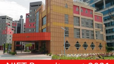 Photo of NIFT Recruitment 2021 | 10 Assistant & Other Posts | Apply Online