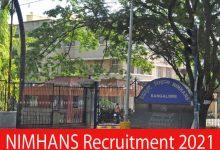 Photo of NIMHANS Recruitment 2021 | 275 Nursing Officer & Other Posts | Apply Online