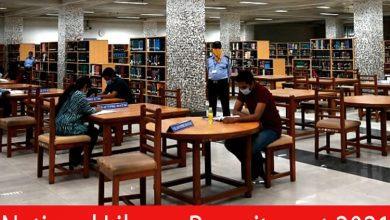 Photo of National Library Recruitment 2021 | 25 LIS Interns  Posts | Apply Online