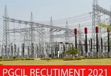 Photo of PGCIL Recruitment 2021 | 35 Diploma Trainee Posts | Apply Online