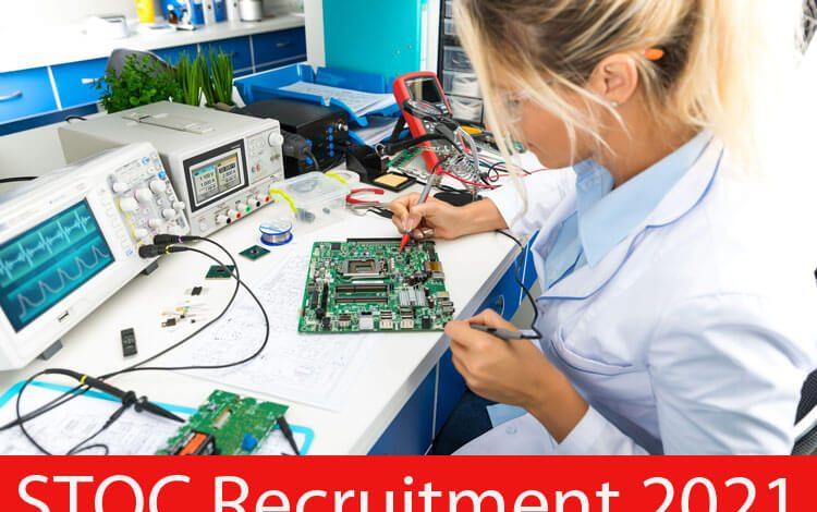 STQC Recruitment 2021