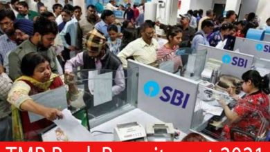 Photo of TMB BANK Recruitment 2021 | Deputy General Manager Posts | Apply Online