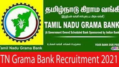 Photo of TN Grama Bank Recruitment 2021 | 470 Office Assistant & Officer Posts | Apply Online