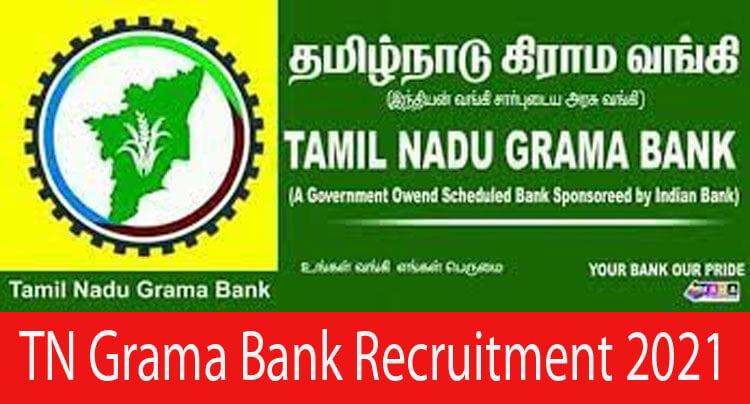 TN Grama Bank Recruitment 2021