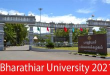Photo of Bharathiar University Recruitment 2021 | Project Assistant Posts | Apply Online