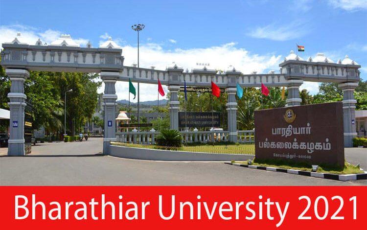 Bharathiar University 2021