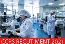 Photo of CCRS Recruitment 2021 | Various Junior Research Fellow Posts | Apply Online