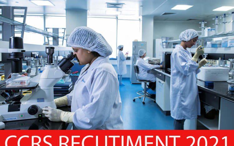CCRS Recrutiment 2021
