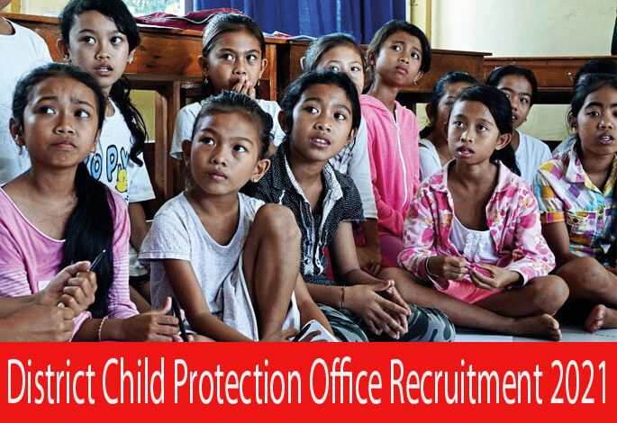 District Child Protection Office Recruitment 2021