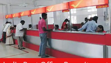 Photo of India Post Office Recruitment 2021 | Postal Assistant / Sorting Assistant & MTS Posts | Apply Online