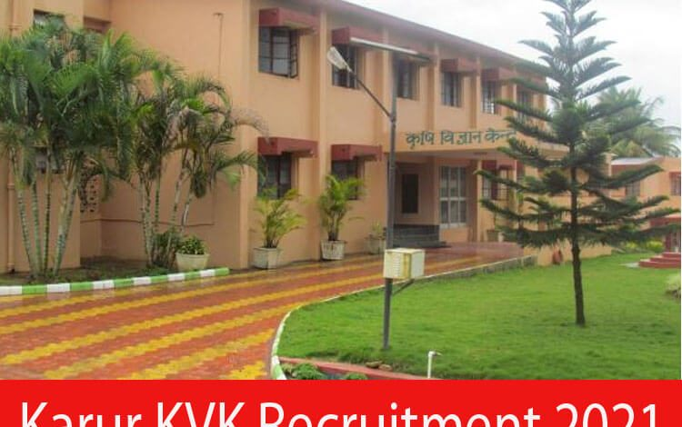 Karur KVK Recruitment 2021