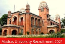 Photo of Madras University Recruitment 2021 | Research Fellow Posts | Apply Online