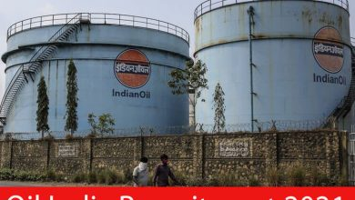 Photo of Oil India Recruitment 2021 | 120 Junior Assistant Posts | Apply Online
