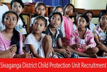 Photo of Sivaganga District Child Protection Unit Recruitment 2021 | Protection Officer Posts | Apply Online