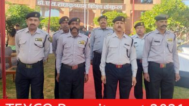 Photo of TEXCO Recruitment 2021 | Various Project Officer Posts | Apply Online