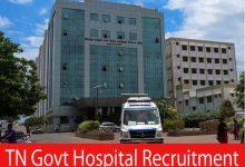 Photo of TN Govt Hospital Recruitment 2021 | 45 Laboratory Technician Posts | Apply Online
