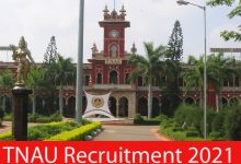 Photo of TNAU Recruitment 2021 | Various Field Investigator & Others Posts | Apply Online