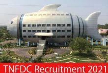 Photo of TNFDC Recruitment 2021 | Various Fisheries Assistant  Posts | Apply Online