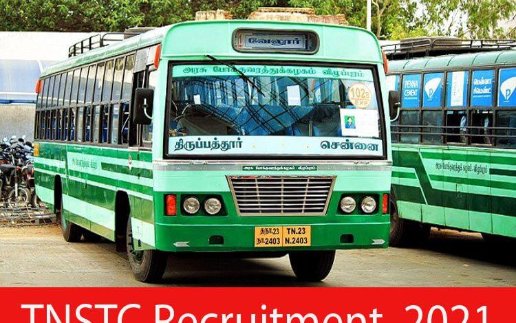 TNSTC recruitment 2021