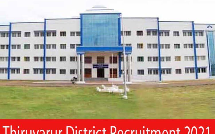 Thiruvarur District Recruitment 2021
