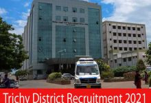 Photo of Trichy District Recruitment 2021 | 45 Pharmacist & Other Posts | Apply Online