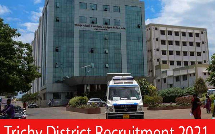 Trichy District Recruitment 2021