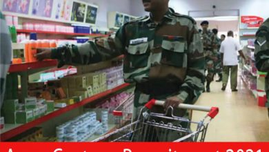 Photo of Army Canteen Recruitment 2021 | Various Clerk, Multi-Tasking Staff Posts | Apply Online