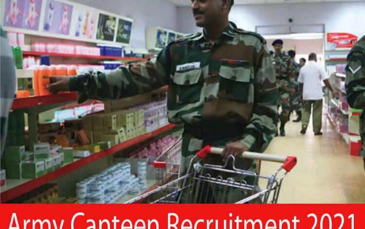 Army Canteen Recruitment 2021