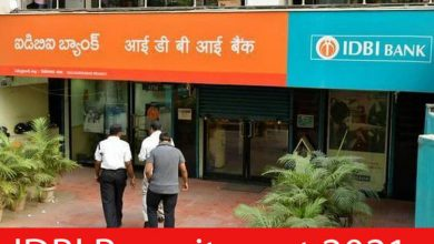 Photo of IDBI Recruitment 2021 | 1570 Executive & Assistant Manager Posts | Apply Online