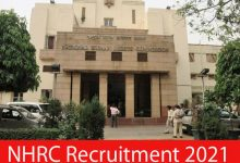 Photo of NHRC Recruitment 2021 | Various  Steno, Programmer Assistant  & Other Posts | Apply Online