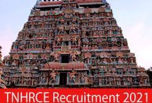 Photo of TNHRCE Recruitment 2021 | Various  Junior Assistant, Driver, Electrical Helper & Other Posts | Apply Online