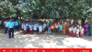 Photo of Tamilnadu Social Welfare Department Recruitment 2021 | Various Programme Assistant Posts | Apply Online
