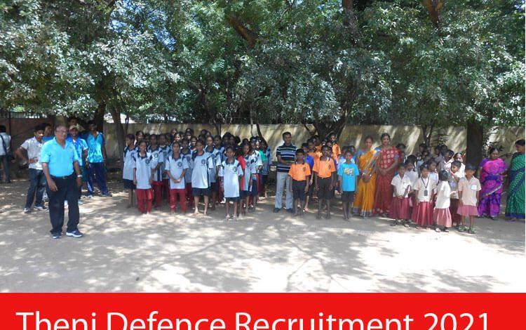 Theni Defence Recruitment 2021