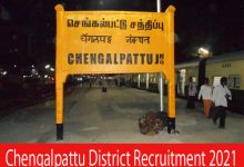 Photo of Chengalpattu District Recruitment 2021 | Various Lab Technician & Other Posts | Apply Online
