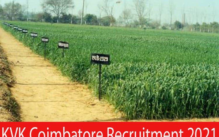 KVK Coimbatore Recruitment 2021