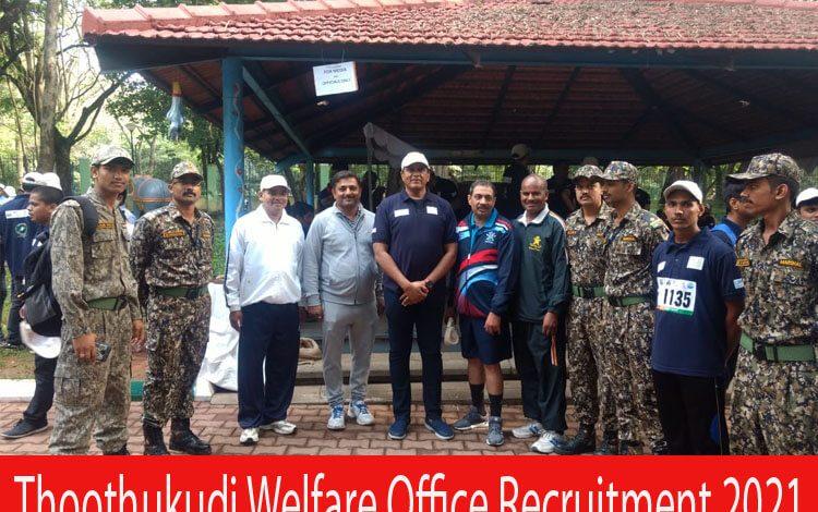 Thoothukudi Welfare Office Recruitment 2021