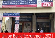 Photo of Union Bank Recruitment 2021 | Various Manager, Assistant Manager Posts | Apply Online